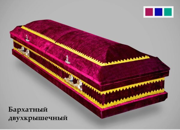 4barhat2krysh scaled 1 600x433 - Гроб обитый Бархат