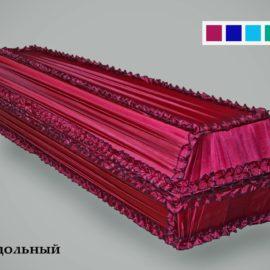4prodolnyyobit scaled 1 270x270 - Гроб Обитый Продольный