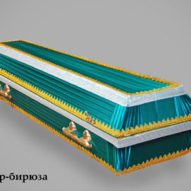 4traurbiryuzaobit scaled 1 270x270 - Гроб Обитый Траур