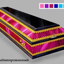 b4kombi scaled 1 270x270 - Комбинированный Б4 Темный