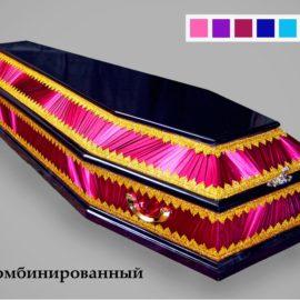 b6kombi scaled 1 270x270 - Комбинированный Б6 Темный
