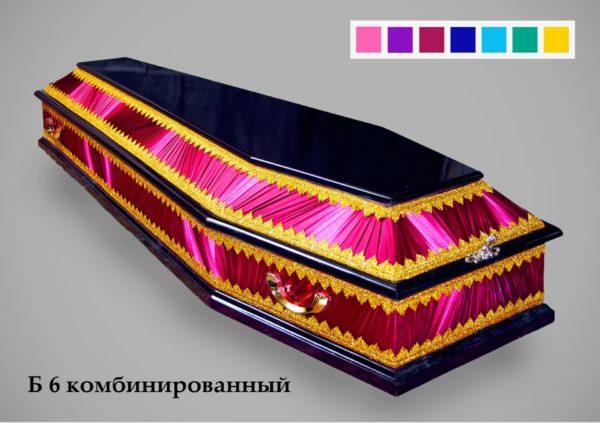 b6kombi scaled 1 600x423 - Комбинированный Б6 Темный