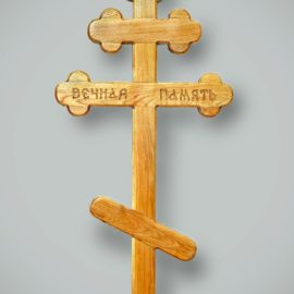 krest dubovyy azhurnyy 270x270 - Крест Дубовый Ажурный