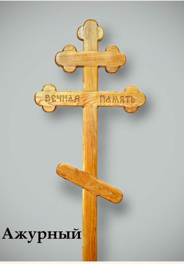 krest dubovyy azhurnyy 600x859 - Крест Дубовый Ажурный