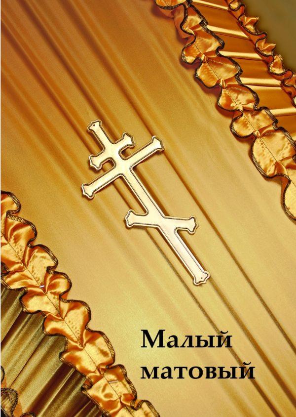 krestgrobmatovyy 600x844 - Крест с распятием Малый Матовый