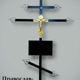 krestmetallpravoslavnyy 270x270 - Крест Металлический Православный
