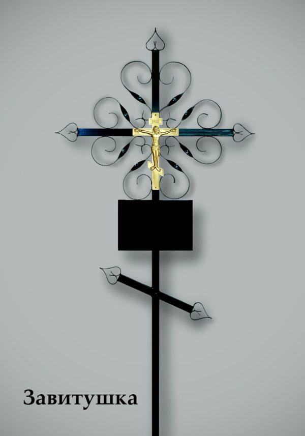 krestmetallzavitushka 600x857 - Крест Металлический Завитушка