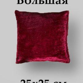podushka ordenskaya bolshaya 270x270 - Подушка орденская Большая