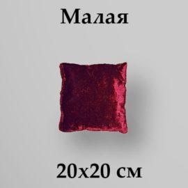 podushka ordenskaya malaya 270x270 - Подушка орденская Малая