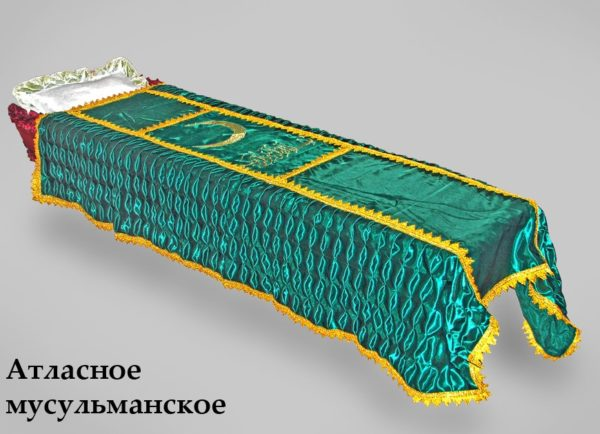 pokryvalo atlasnoe musulmanskoe 600x434 - Покрывало Атласное Мусульманское