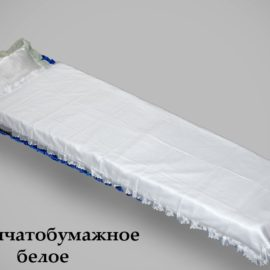 pokryvalo hlopchatobumazhnoe beloe 270x270 - Покрывало Хлопчатобумажное Белое