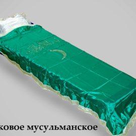 pokryvalo shelkovoe musulmanskoe 270x270 - Покрывало Шелковое Мусульманское