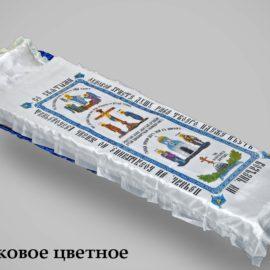 pokryvalo shelkovoe tsvetnoe 270x270 - Покрывало Шелковое Церковное Цветное