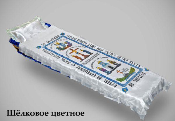pokryvalo shelkovoe tsvetnoe 600x415 - Покрывало Шелковое Церковное Цветное