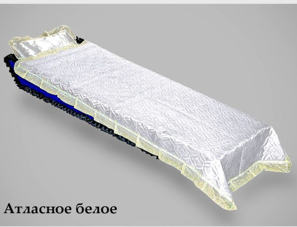 pokryvalo stegannoe atlasnoe beloe 600x460 - Покрывало Атласное Стеганое Белое