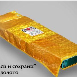 pokryvalo stegannoe spasi i sohrani zoloto 270x270 - Покрывало Атласное Стеганое Спаси и Сохрани Золото
