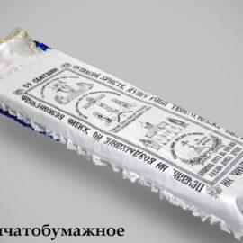 pokryvalo tserkovnoe hlopchatobumazhnoe 270x270 - Покрывало Хлопчатобумажное Церковное