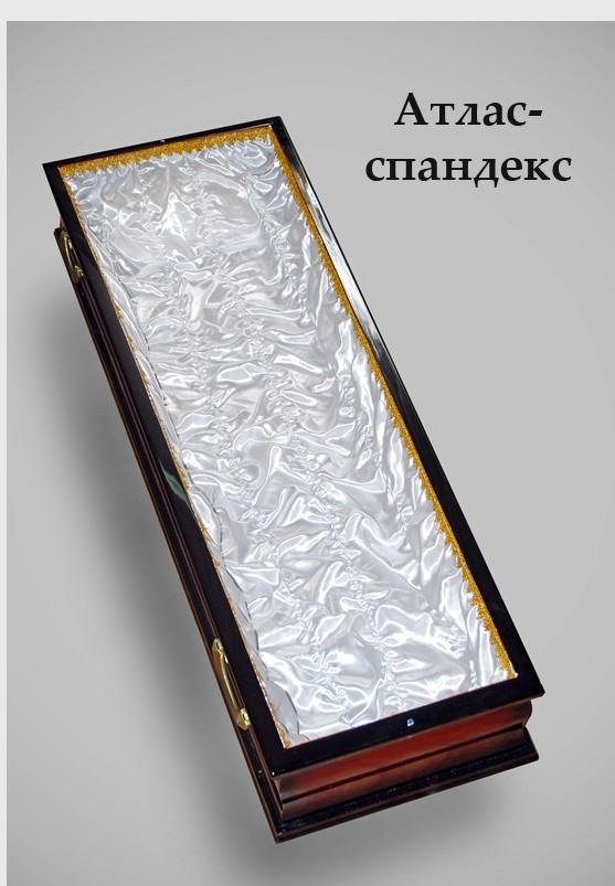 postelatlasspandeks - Постель в гроб Атлас Спандекс