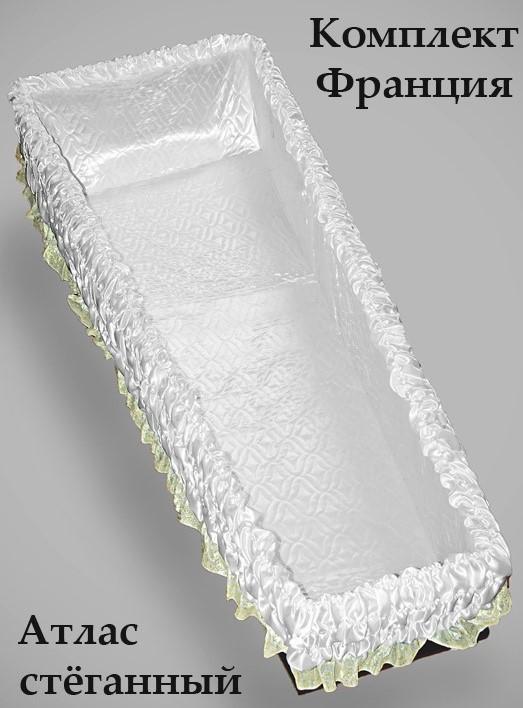 postelfrantsiyaatlas1 - Постель в гроб Франция Атлас Стеганый