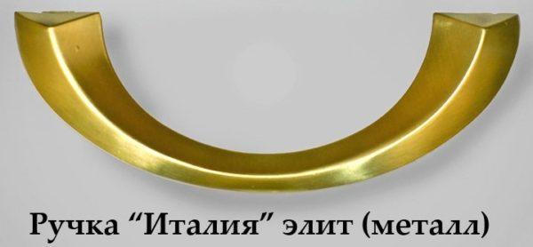 ruchka metall 600x278 - Ручка металлическая Италия