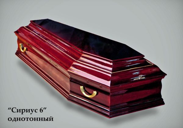 temnsirius6 1 scaled 1 600x421 - Деревянный Лакированный Сириус-6 Элит Дарк