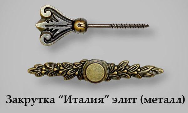 zakrutka metall 600x363 - Закрутка для гроба металлическая