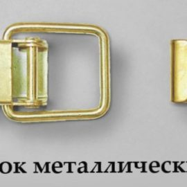 zamok metall 270x270 - Замок металлический