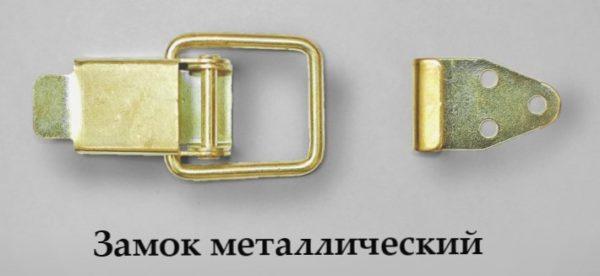 zamok metall 600x276 - Замок металлический