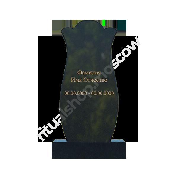crop 2020 12 22t064636.983 - Памятник вертикальный
