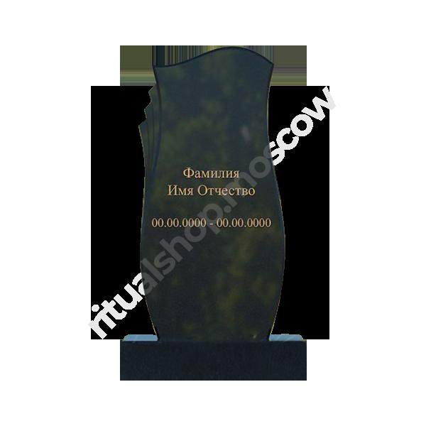 crop 2020 12 22t064918.397 - Памятник вертикальный