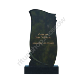 crop 2020 12 22t065105.582 270x270 - Памятник вертикальный