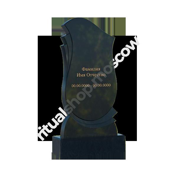 crop 2020 12 22t065147.619 - Памятник фигурный