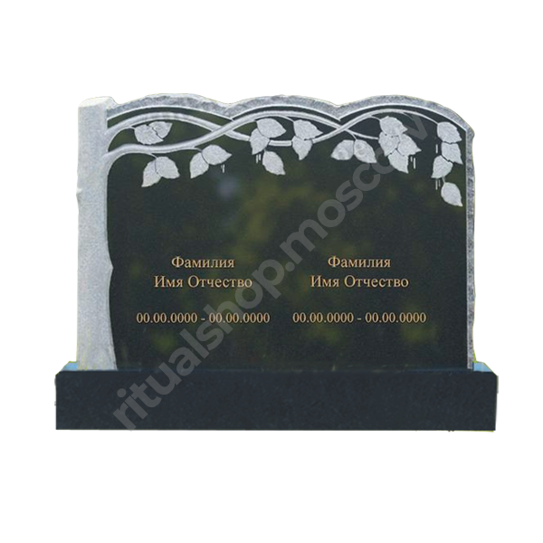 crop 2020 12 22t070954.172 - Памятник фигурный
