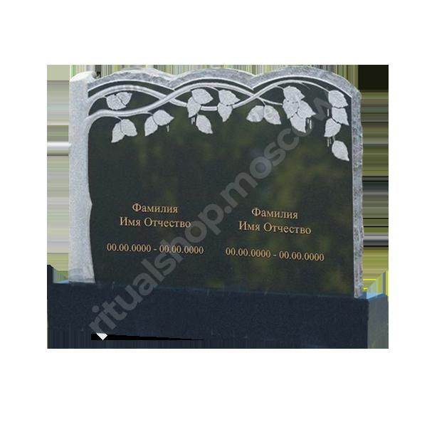 crop 2020 12 22t071008.002 - Памятник фигурный