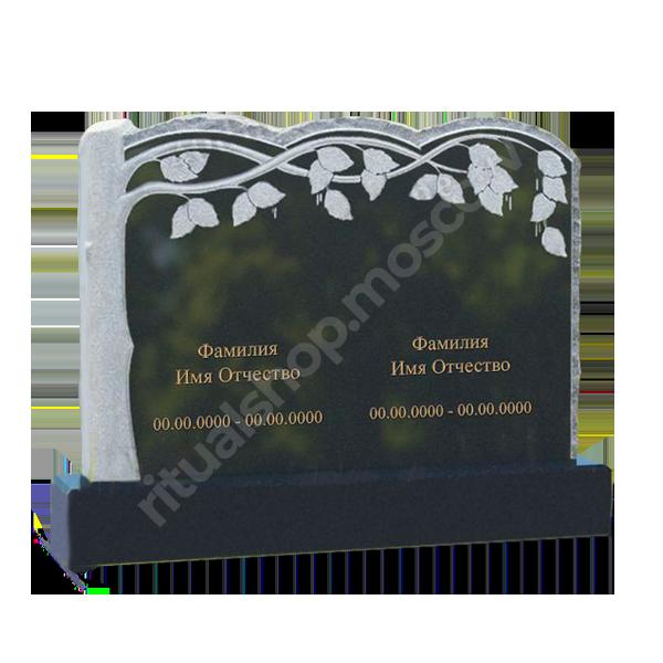 crop 2020 12 22t071017.922 - Памятник фигурный