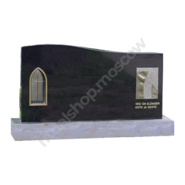crop 2020 12 22t071235.331 270x270 - Памятник фигурный