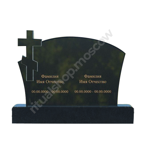 crop 30 - Памятник горизонтальный