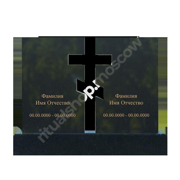 crop 34 - Памятник горизонтальный