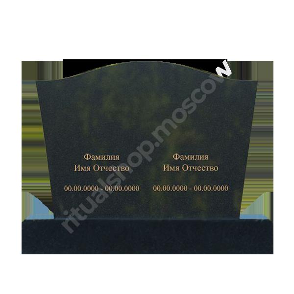 crop 38 - Памятник горизонтальный