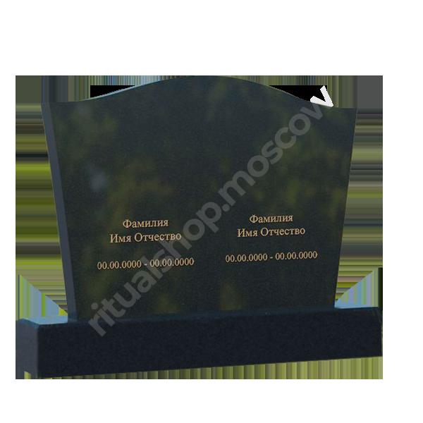 crop 40 - Памятник горизонтальный