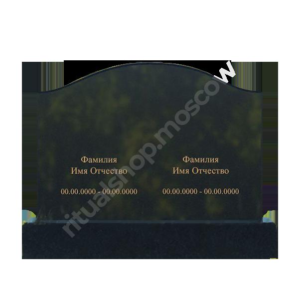 crop 42 - Памятник горизонтальный