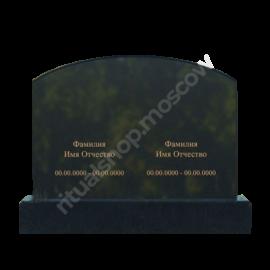 crop 44 270x270 - Памятник горизонтальный