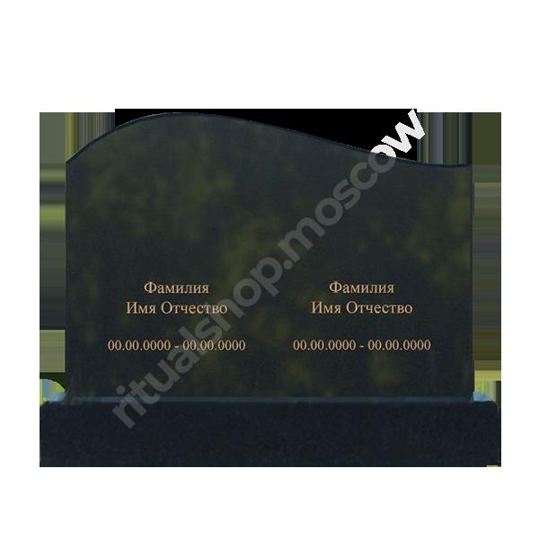 crop 45 - Памятник горизонтальный