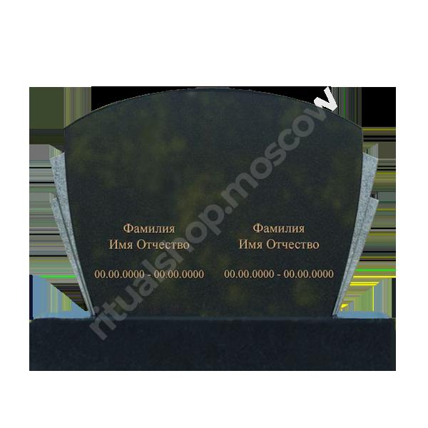 crop 60 - Памятник горизонтальный