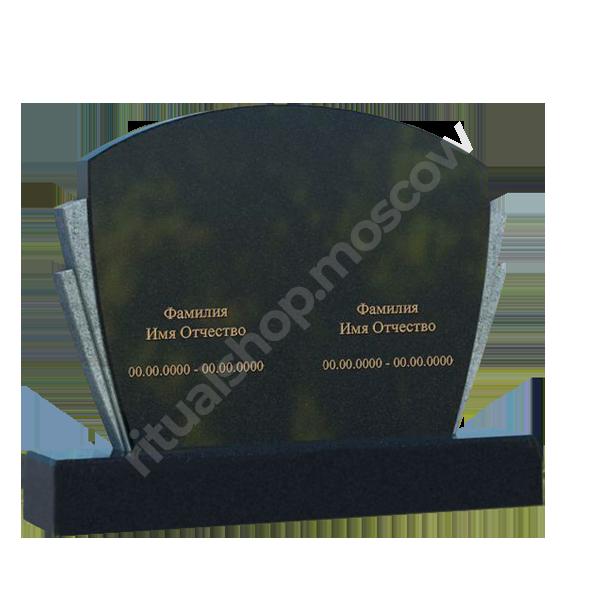 crop 62 - Памятник горизонтальный