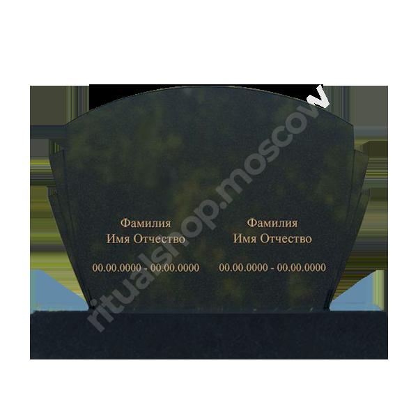 crop 64 - Памятник горизонтальный