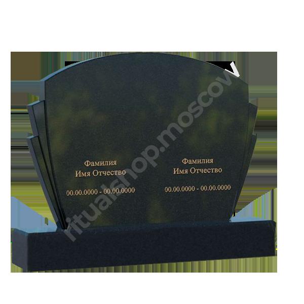 crop 66 - Памятник горизонтальный