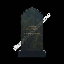 crop 84 270x270 - Памятник вертикальный
